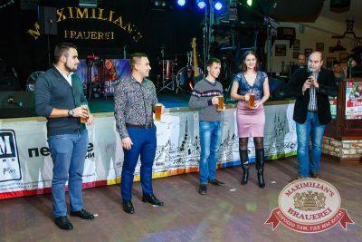 Вечеринка «Альфа Дартс», 18 ноября 2015 - Ресторан «Максимилианс» Казань - 19
