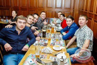 Вечеринка «Альфа Дартс», 18 ноября 2015 - Ресторан «Максимилианс» Казань - 26
