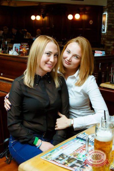 Вечеринка «Альфа Дартс», 18 ноября 2015 - Ресторан «Максимилианс» Казань - 28
