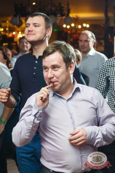 Вечеринка «Альфа Дартс», 2 декабря 2015 - Ресторан «Максимилианс» Казань - 13
