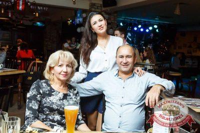 Вечеринка «Альфа Дартс», 2 декабря 2015 - Ресторан «Максимилианс» Казань - 26