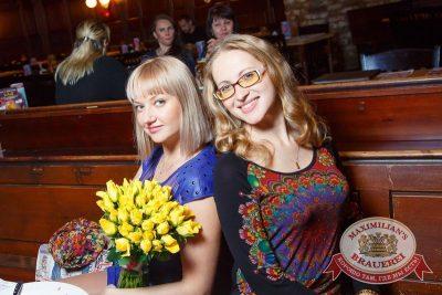 Вечеринка «Альфа Дартс», 9 декабря 2015 - Ресторан «Максимилианс» Казань - 06