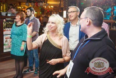 Вечеринка «Альфа Дартс», 9 декабря 2015 - Ресторан «Максимилианс» Казань - 11