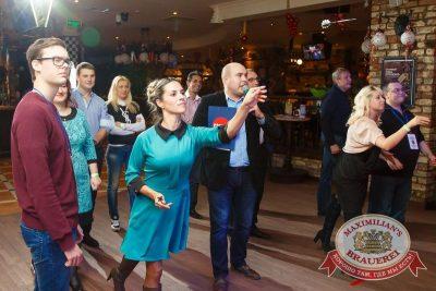 Вечеринка «Альфа Дартс», 9 декабря 2015 - Ресторан «Максимилианс» Казань - 12