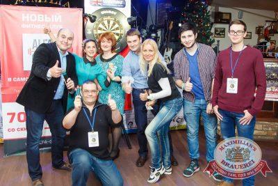 Вечеринка «Альфа Дартс», 9 декабря 2015 - Ресторан «Максимилианс» Казань - 15