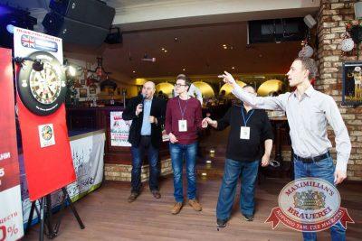 Вечеринка «Альфа Дартс», 9 декабря 2015 - Ресторан «Максимилианс» Казань - 17