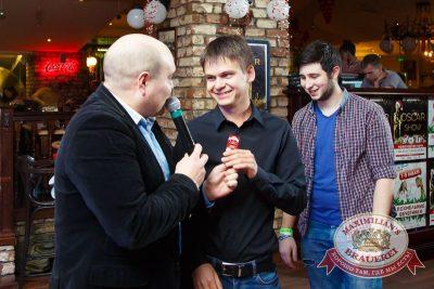 Вечеринка «Альфа Дартс», 9 декабря 2015 - Ресторан «Максимилианс» Казань - 19