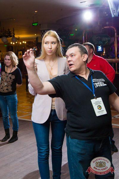 Вечеринка «Альфа Дартс», 4 ноября 2015 - Ресторан «Максимилианс» Казань - 05
