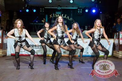 Вечеринка «Альфа Дартс», 4 ноября 2015 - Ресторан «Максимилианс» Казань - 20