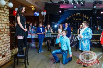 Вечеринка «Город Любви», 14 февраля 2015 - Ресторан «Максимилианс» Казань - 01