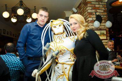 Вечеринка «Город Любви», 14 февраля 2015 - Ресторан «Максимилианс» Казань - 05