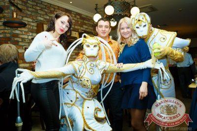 Вечеринка «Город Любви», 14 февраля 2015 - Ресторан «Максимилианс» Казань - 06