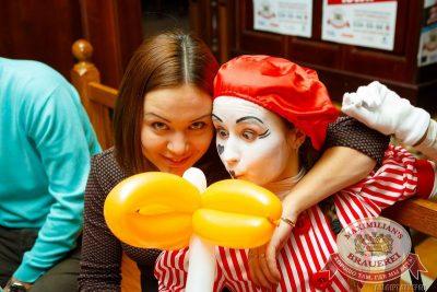 Вечеринка «Город Любви», 14 февраля 2015 - Ресторан «Максимилианс» Казань - 07