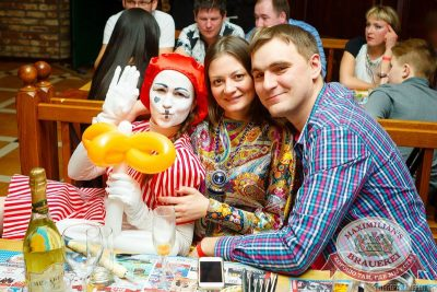 Вечеринка «Город Любви», 14 февраля 2015 - Ресторан «Максимилианс» Казань - 08