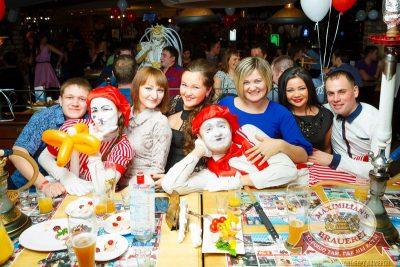 Вечеринка «Город Любви», 14 февраля 2015 - Ресторан «Максимилианс» Казань - 09