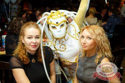 Вечеринка «Город Любви», 14 февраля 2015 - Ресторан «Максимилианс» Казань - 10