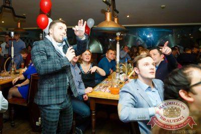 Вечеринка «Город Любви», 14 февраля 2015 - Ресторан «Максимилианс» Казань - 11
