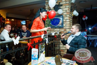 Вечеринка «Город Любви», 14 февраля 2015 - Ресторан «Максимилианс» Казань - 13