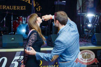 Вечеринка «Город Любви», 14 февраля 2015 - Ресторан «Максимилианс» Казань - 18