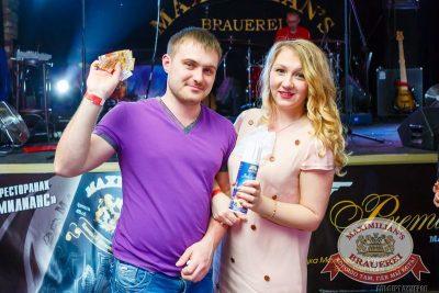 Вечеринка «Город Любви», 14 февраля 2015 - Ресторан «Максимилианс» Казань - 20