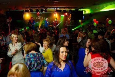 Вечеринка «Город Любви», 14 февраля 2015 - Ресторан «Максимилианс» Казань - 23