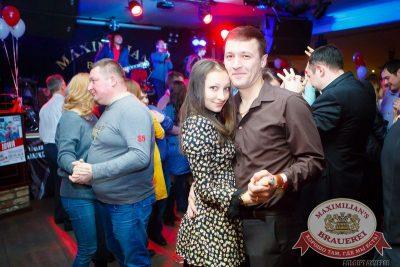 Вечеринка «Город Любви», 14 февраля 2015 - Ресторан «Максимилианс» Казань - 25