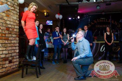 Вечеринка «Город Любви», 14 февраля 2015 - Ресторан «Максимилианс» Казань - 30