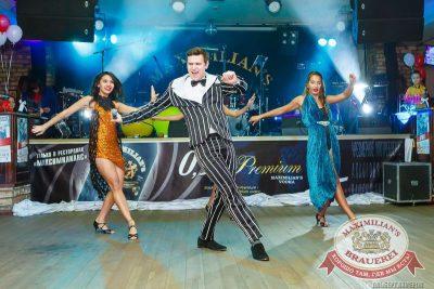 Вечеринка «Город Любви», 14 февраля 2015 - Ресторан «Максимилианс» Казань - 34