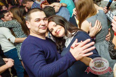 Вечеринка «Город Любви», 14 февраля 2015 - Ресторан «Максимилианс» Казань - 38