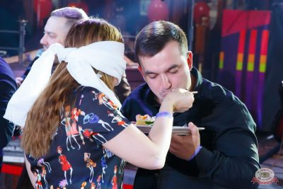 Вечеринка «Холостяки и холостячки», 12 октября 2019 - Ресторан «Максимилианс» Казань - 23