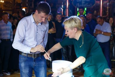 Вечеринка «Холостяки и холостячки», 12 октября 2019 - Ресторан «Максимилианс» Казань - 29
