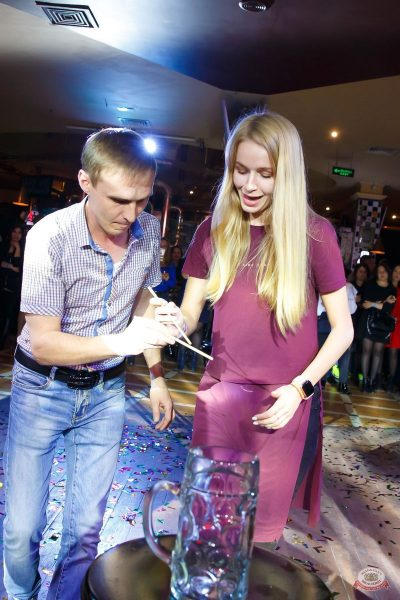 Вечеринка «Холостяки и холостячки», 12 октября 2019 - Ресторан «Максимилианс» Казань - 31