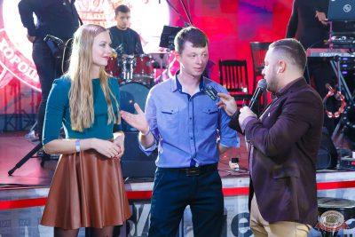 Вечеринка «Холостяки и холостячки», 12 октября 2019 - Ресторан «Максимилианс» Казань - 32
