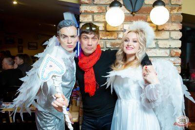 Вечеринка «Холостяки и холостячки», 12 октября 2019 - Ресторан «Максимилианс» Казань - 40