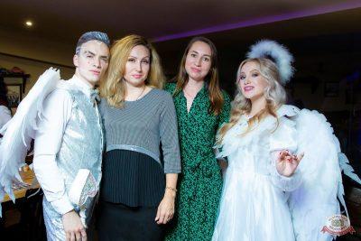 Вечеринка «Холостяки и холостячки», 12 октября 2019 - Ресторан «Максимилианс» Казань - 41