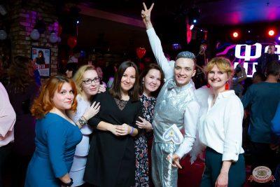 Вечеринка «Холостяки и холостячки», 12 октября 2019 - Ресторан «Максимилианс» Казань - 45