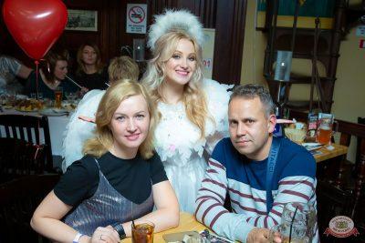 Вечеринка «Холостяки и холостячки», 12 октября 2019 - Ресторан «Максимилианс» Казань - 51