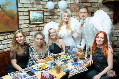 Вечеринка «Холостяки и холостячки», 12 октября 2019 - Ресторан «Максимилианс» Казань - 53