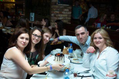 Вечеринка «Холостяки и холостячки», 12 октября 2019 - Ресторан «Максимилианс» Казань - 54