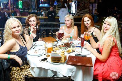 Вечеринка «Холостяки и холостячки», 13 июля 2019 - Ресторан «Максимилианс» Казань - 17