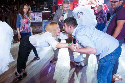 Вечеринка «Холостяки и холостячки», 13 июля 2019 - Ресторан «Максимилианс» Казань - 22