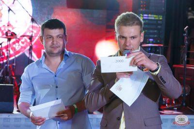 Вечеринка «Холостяки и холостячки», 13 июля 2019 - Ресторан «Максимилианс» Казань - 24