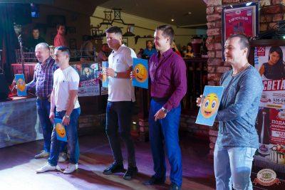 Вечеринка «Холостяки и холостячки», 13 июля 2019 - Ресторан «Максимилианс» Казань - 25