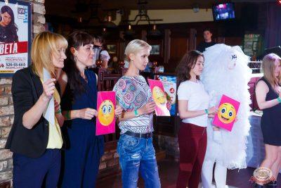 Вечеринка «Холостяки и холостячки», 13 июля 2019 - Ресторан «Максимилианс» Казань - 26