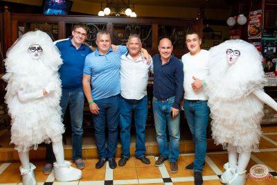 Вечеринка «Холостяки и холостячки», 13 июля 2019 - Ресторан «Максимилианс» Казань - 31