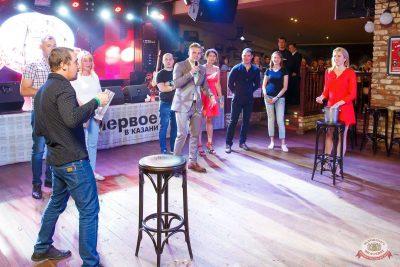 Вечеринка «Холостяки и холостячки», 13 июля 2019 - Ресторан «Максимилианс» Казань - 43