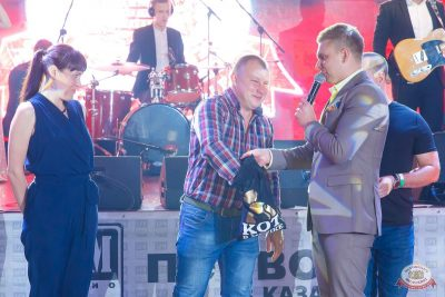 Вечеринка «Холостяки и холостячки», 13 июля 2019 - Ресторан «Максимилианс» Казань - 47