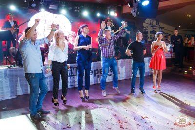 Вечеринка «Холостяки и холостячки», 13 июля 2019 - Ресторан «Максимилианс» Казань - 50