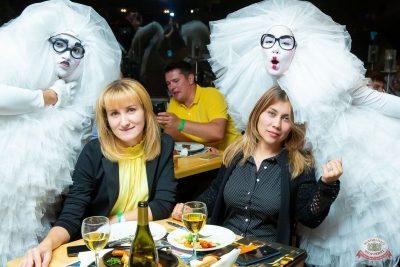 Вечеринка «Холостяки и холостячки», 13 июля 2019 - Ресторан «Максимилианс» Казань - 59