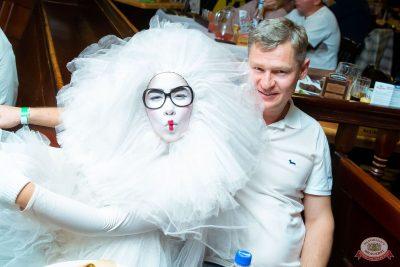 Вечеринка «Холостяки и холостячки», 13 июля 2019 - Ресторан «Максимилианс» Казань - 60